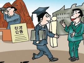 运城市委常委、组织部部长齐海斌对话定向选调生