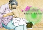 冀中学子母亲节表达爱