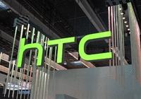 将手机业务售予谷歌?HTC明日起停牌