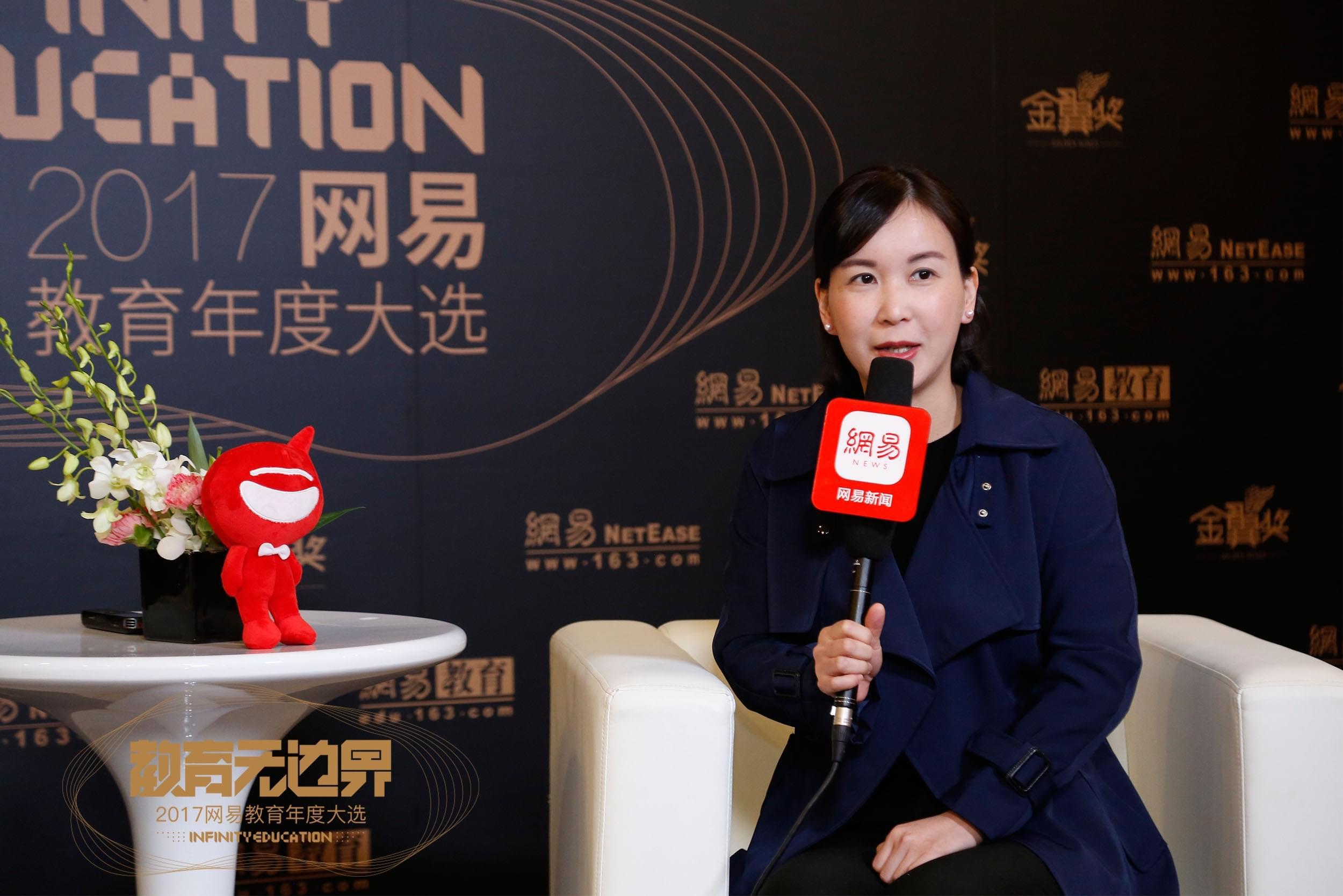 朵拉舞蹈CEO邱艳秋:艺术教育让孩子放飞天性