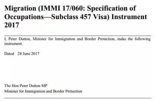 澳大利亚新财年移民职业清单出炉