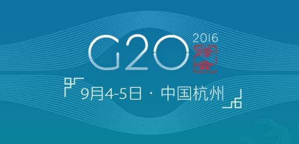 易纲:G20达成共识 不以竞争为目的货币贬值