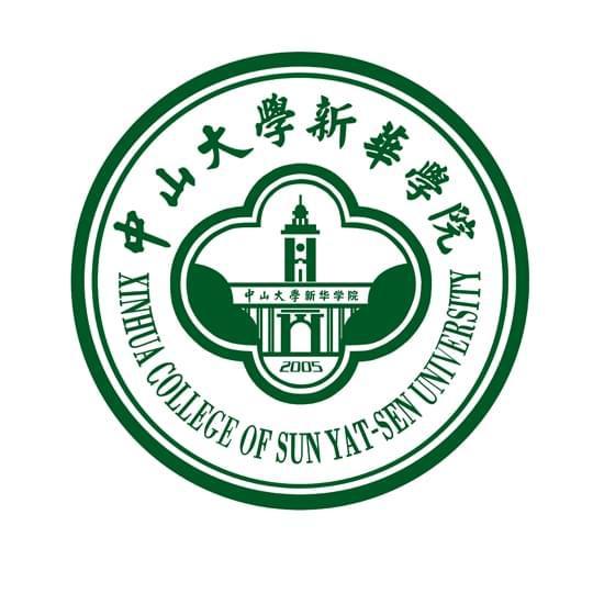 2017年金翼奖参选单位:中山大学新华学院