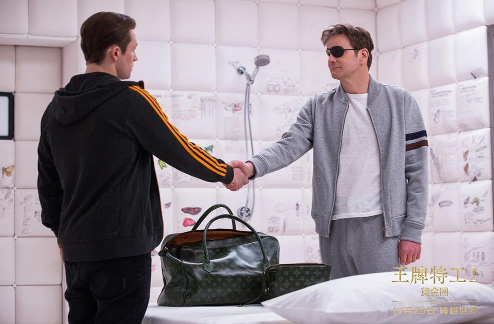 《王牌特工2:黄金圈》裸眼3D预告震撼视觉