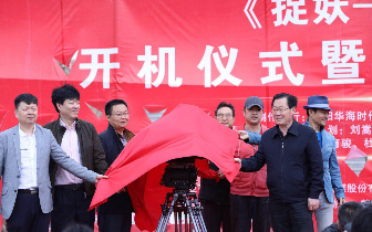河南籍导演返乡拍电影 要用镜头回馈家乡