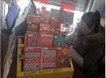 漯河市一体彩网点即开销售经验谈
