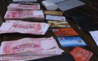 装有近万元现金包包失而复得 武汉游客为大洪山高速服务区点