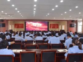 平陆县公安局组织全警集中观看《法治中国》专题片