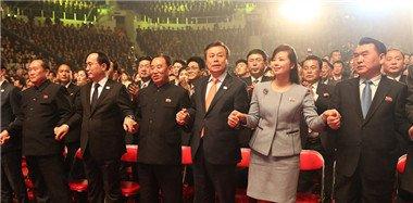 韩朝艺术家同台献艺携手共唱统一之歌
