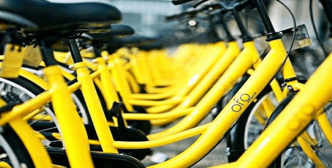 """三家共享单车企业倡导""""十不停"""""""