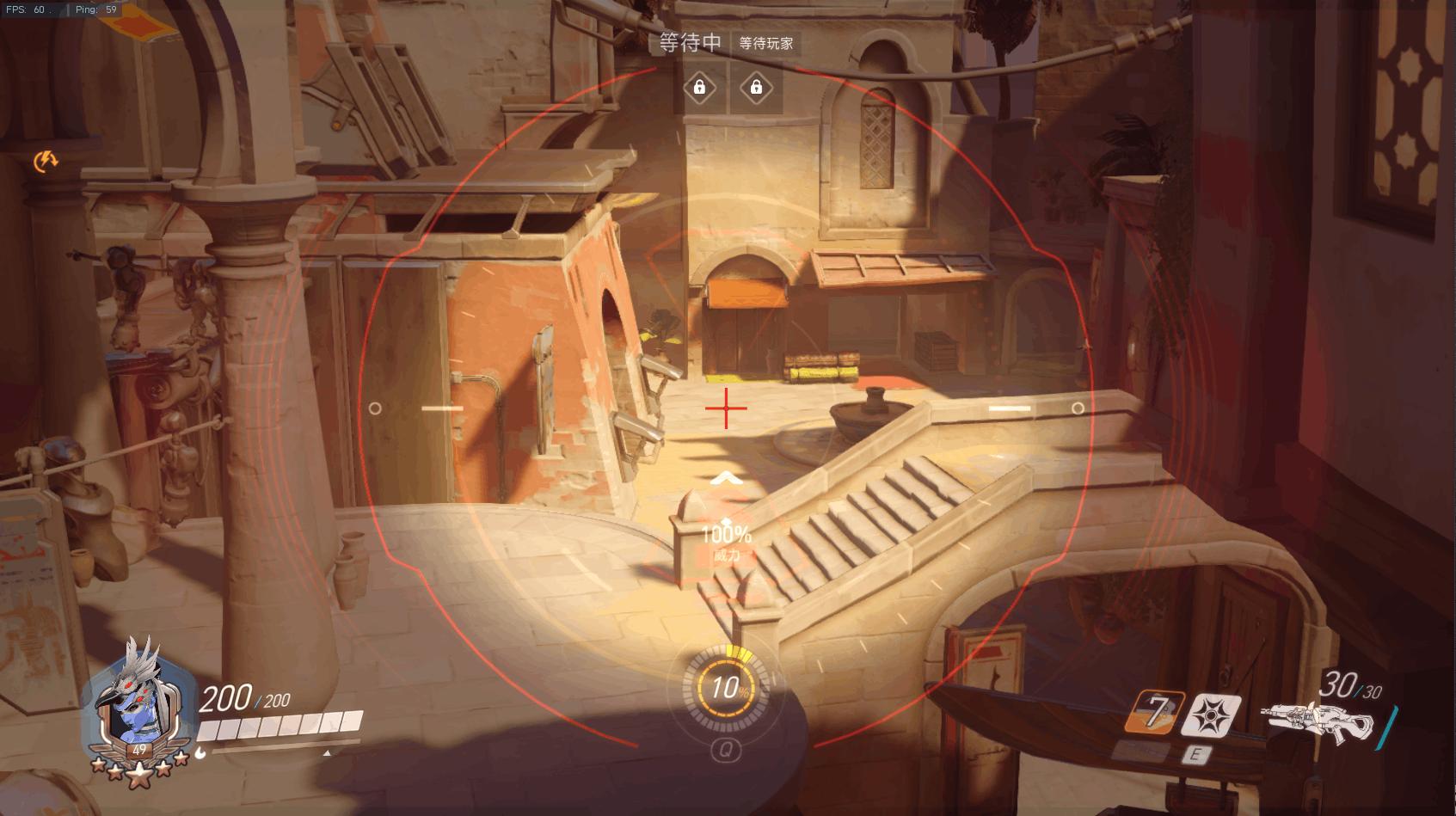 如何成为优秀狙击手 守望先锋黑百合进阶技巧