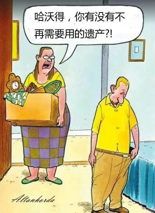 轻松一刻6月16日:什么?丈母娘和女婿关系竟好到这程度
