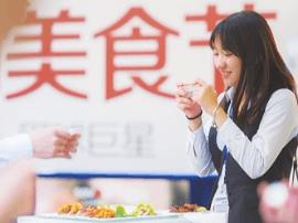 WTA超级精英赛:10家本土名店50道菜肴将亮相
