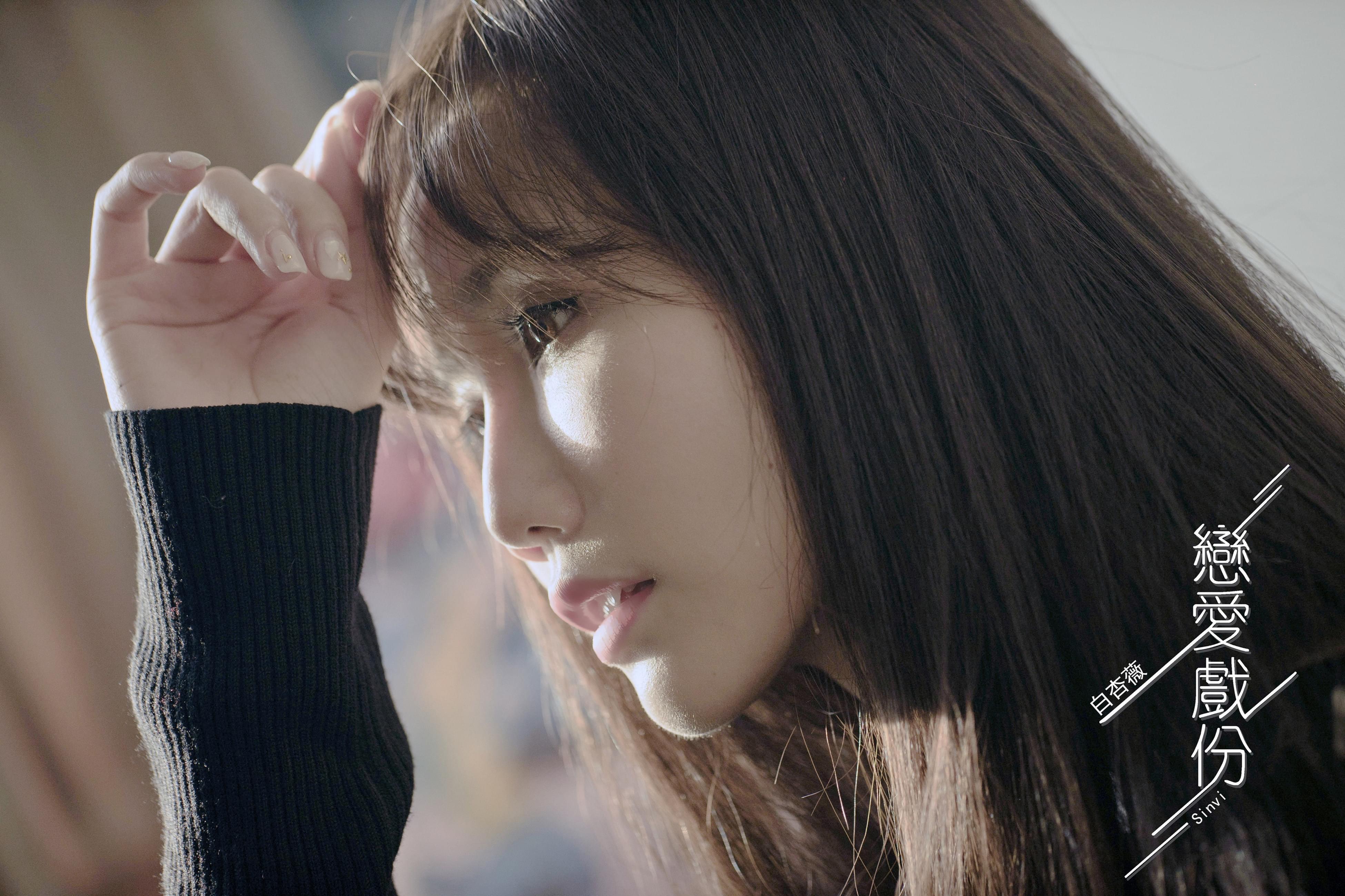 白杏薇首秀粤语歌《恋爱戏份》 失恋伤感曲调蔓延
