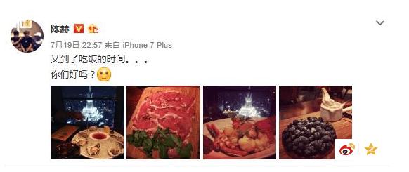 陈赫深夜放图被怼 网友:吃的东西不胖你胖啊