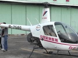 跳伞、空中旅游……合山机场正式投入运营
