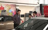 泰兴12人购车遭遇合同陷阱 被骗188万