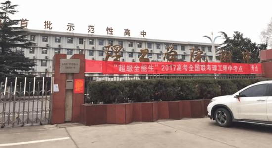 2017高考联考洛阳15所高级中学参加考试