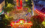 今年春节广州没成空城