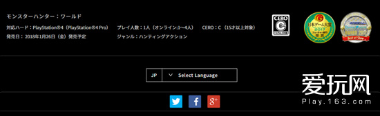 在官网上选择不同语言可以看到对应平台的显著变化