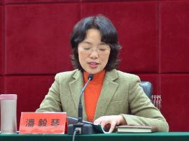 綦江书记潘毅琴:用新思想引领綦江转型发展新征程