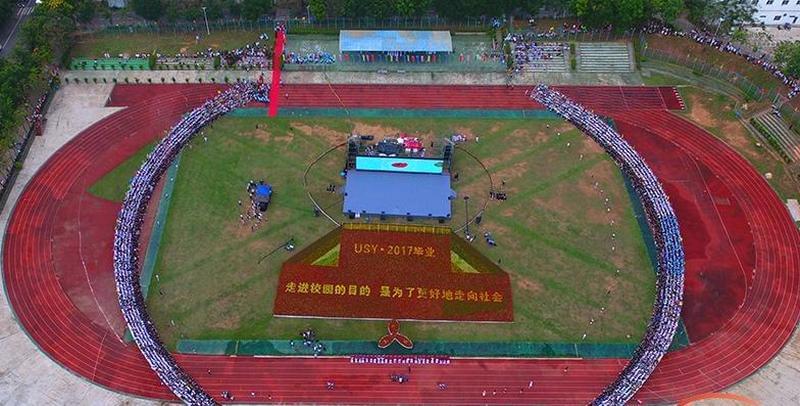 海南史上最大阵容毕业照!5000学生同框