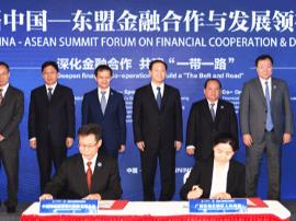 彭清华:共同推动中国—东盟金融业发展