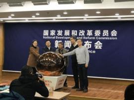 发改委推诚信春运公众监督平台 可在线举报违法违规