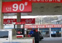 专家谈乙醇汽油:与传统汽油无别 可降尾气污染