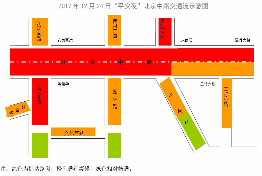 荆州交警发布平安夜出行指南 开车请绕行这些路段