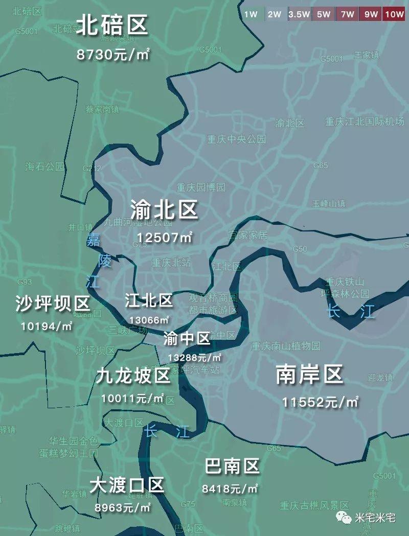 最新28个热点城市房价:这才是真正的房价地图!