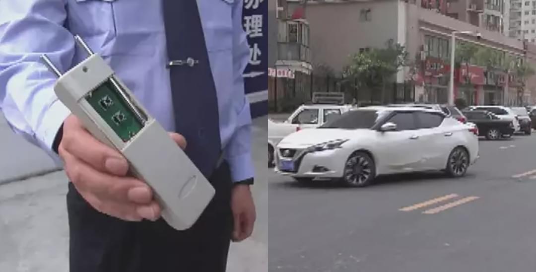停车需谨慎 郑州街头现遥控干扰锁车
