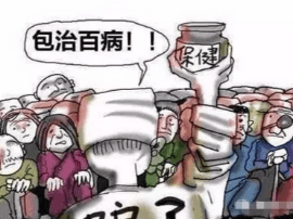 7旬老人常吃保健品昏迷入院 经检验含有违禁物质