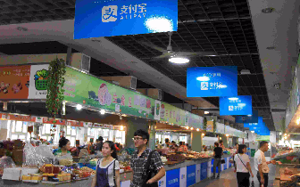 """网上能下单物流不放假 传统菜市场也紧跟""""潮流"""""""