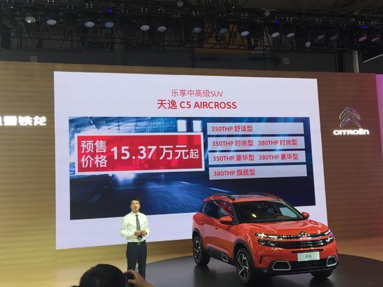 东风雪铁龙天逸预售15.37万起 主打舒适路线