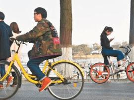 唐山人注意共享单车退押金 输入验证码 小心被骗
