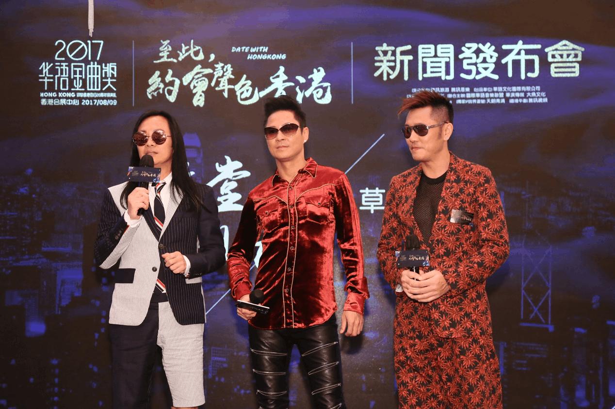 2017华语金曲奖不忘初心 秉持音乐之本