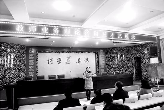 灵宝市二中举行教师业务理论答辩及才艺展示活动