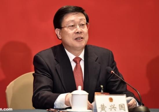 检察机关对黄兴国涉受贿案提公诉:非法收巨额财物