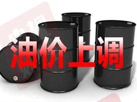 油价调整最新消息 油价年内又上涨 加1箱油多花2.5元