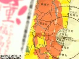 日本福岛县正式启用过渡性设施 存储去污土壤