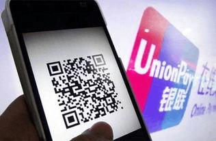 佛山建行中国建设银行龙支付率先支持银联二维码