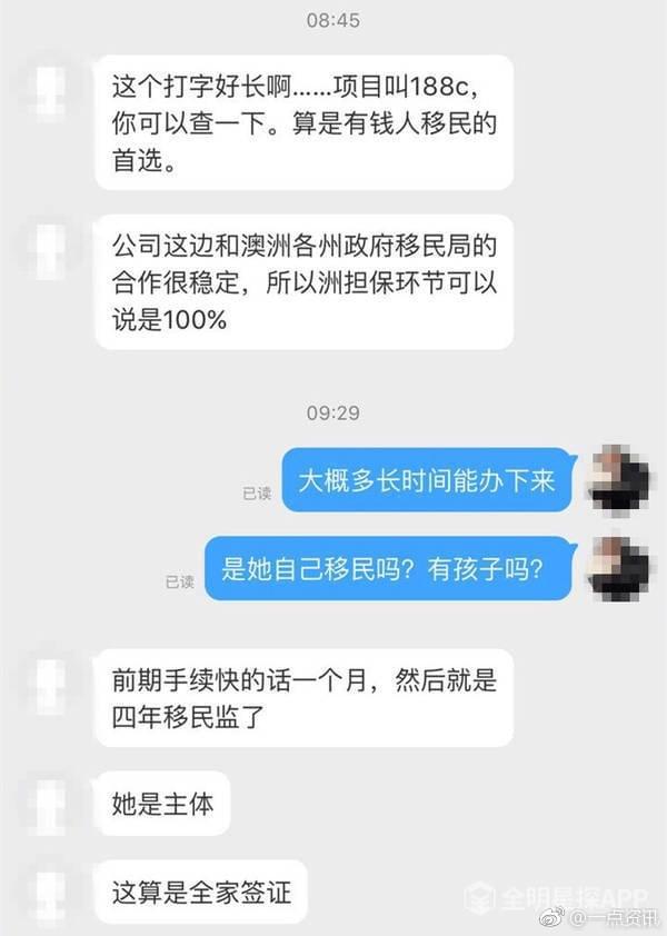 蔡英文声称台湾人不会屈服大陆压力 国台办回应