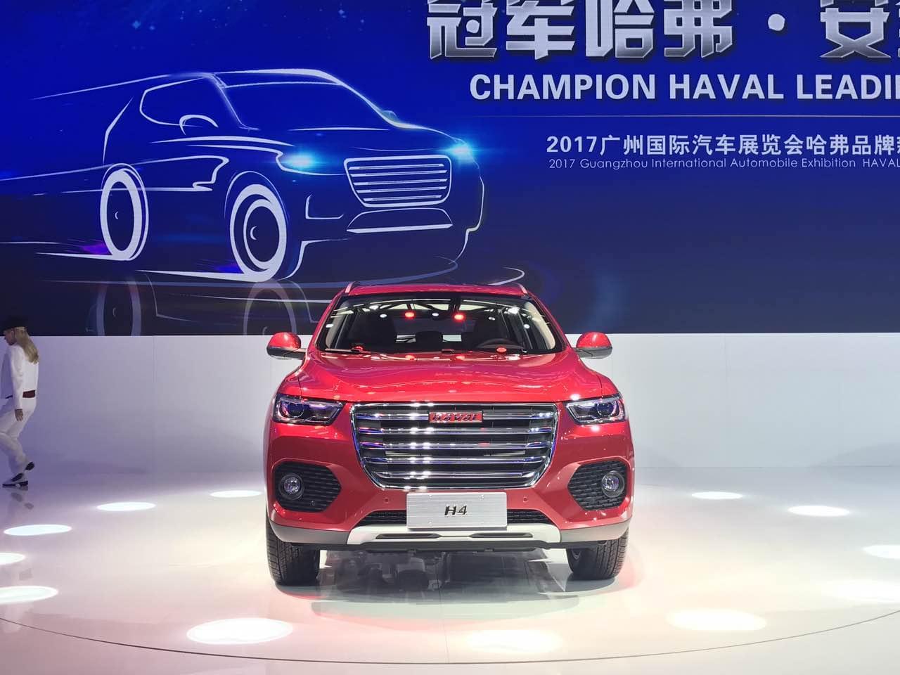 预计售价8万元左右 哈弗H4新紧凑SUV发布