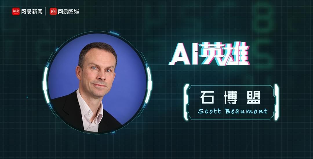 专访石博盟:押注TensorFlow 谷歌在中国要翻篇