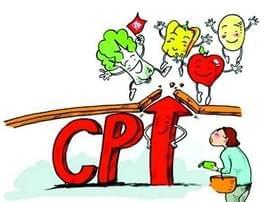 5月贵州CPI上涨