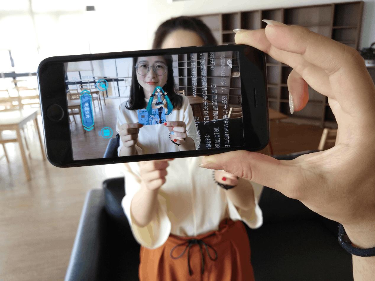 招商银行携手视+AR建掌上AR平台 推AR信用卡