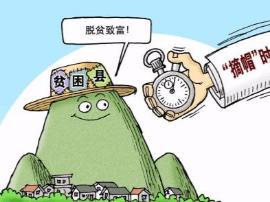 卢氏县委书记王清华深入横涧乡调研指导工作