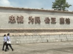 阳江监狱入选全国十大文化建设先进(监)所