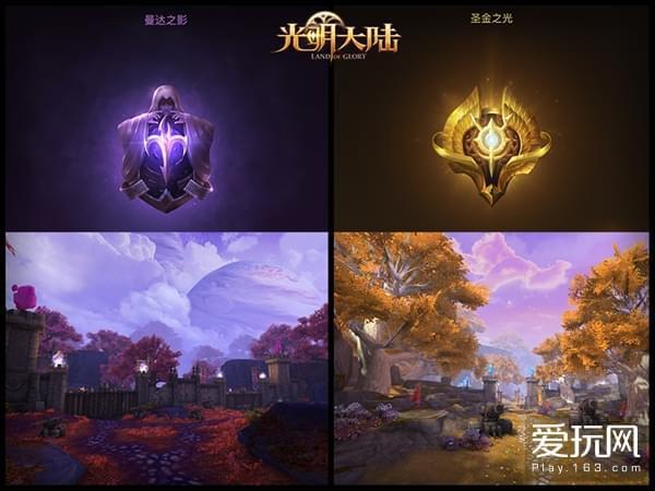 2017网易520游戏热爱日 新游消息汇总报道
